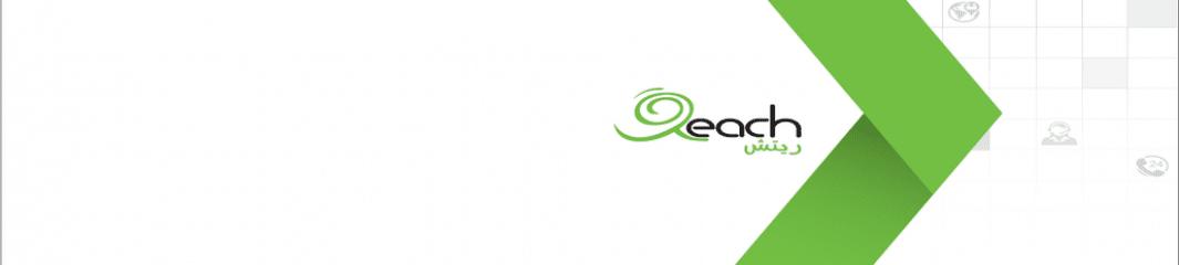 شركة ريتش للاتصالات - Reach Call Center