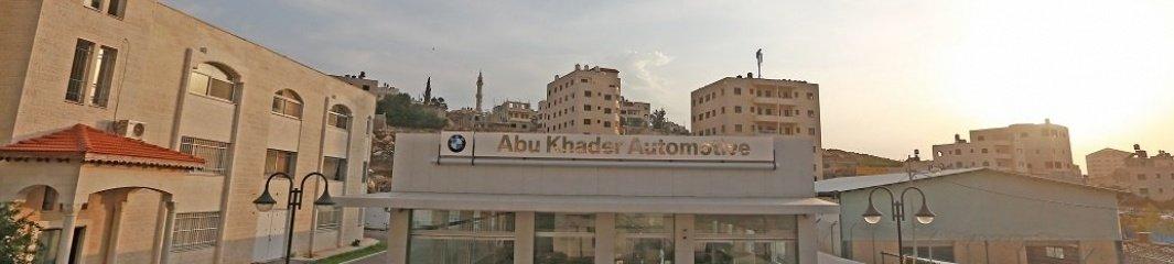 الشركة الفلسطينية للمحركات - Palestine Motors Comp