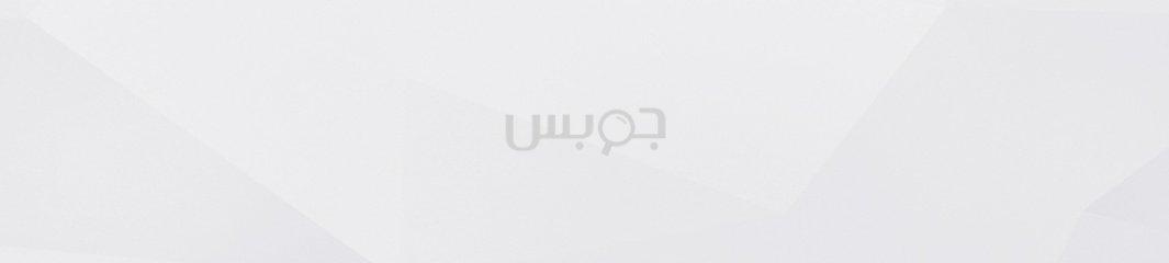 Vitas Palestine - شركة فيتاس فلسطين