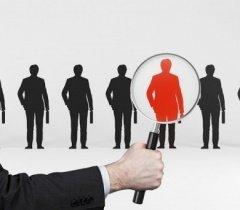 كيف تتجنب توظيف الشخص غير الملائم؟