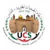 إتحاد الجمعيات الخيرية-القدس UCS