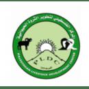 المركز الفلسطيني لتطوير الثروة الحيوانية
