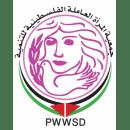 جمعية المرأة العاملة الفلسطينية للتنمية - PWWSD