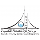 GCMHP  -جمعية برنامج غزة للصحة النفسية