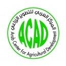 المركز العربي للتطوير الزراعي - أكاد