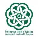مدرسة فلسطين الأميركية - ASP