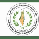 الاتحاد العام الفلسطيني للجمعيات الخيرية
