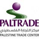 Palestine Trade Center  مركز التجارة الفلسطيني