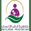 جمعية أرض الانسان الخيرية الفلسطينية