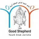 The Good Shepherd Club نادي شبيبة الراعي الصالح