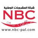شركة المشروبات الوطنية (NBC)