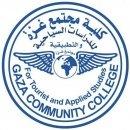 كلية مجتمع غزة للدراسات السياحية والتطبيقية