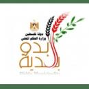 بلدية بدو - Biddu Municipality