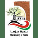 بلدية حزما - Hizma Municipality