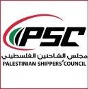 مجلس الشاحنين الفلسطيني Palestinian Shippers' Coun