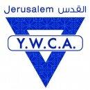 جمعية الشابات المسيحية القدس