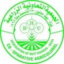 الجمعية التعاونية الزراعية CAAB