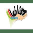 جمعية حنان للثقافة و التنمية المجتمعية