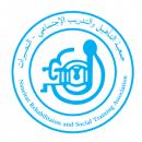 جمعية التأهيل و التدريب الاجتماعي - النصيرات