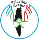 مؤسسة فلسطين المستقبل للطفولة