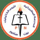المدرسة البطريركية للروم الكاثوليك