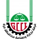 غرفة تجارة وصناعة محافظة غزة