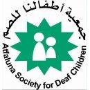 Atfaluna Society - جمعية أطفالنا للصم