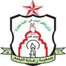 جمعية رعاية اليتيم