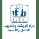 مركز الارشاد والتدريب للطفل والاسرة - GTC
