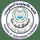 الجامعة الإسلامية - مشروع FreeSoft