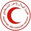 جمعية الهلال الاحمر الفلسطيني