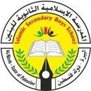 الجمعية الخيرية الإسلامية