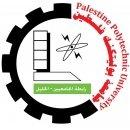 مركز التميز والتعليم المستمر-جامعة بوليتكنك فلسطين