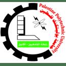 Palestine Polytechnic University - جامعة بوليتكنك