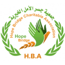 جمعية جسر الامل الخيرية