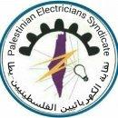 نقابة الكهربائيين الفلسطينيين – يطا
