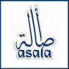 الجمعية الفلسطينية لصاحبات الأعمال - أصالة