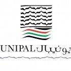 Unipal GTC شركة يونيبال للتجارة العامة