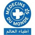 MDM France   أطباء العالم – فرنسا