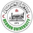 Hebron University جامعة الخليل