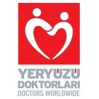 Doctors Worldwide -  اطباء حول العالم تركيا