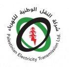 شركة النقل الوطنية للكهرباء  PETL