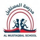 Al-Mustaqbal Schools - مدارس المستقبل