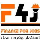 The Finance for Jobs (F4J)