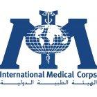 International Medical Corps IMC