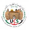 إتحاد الجمعيات الخيرية-القدس USC